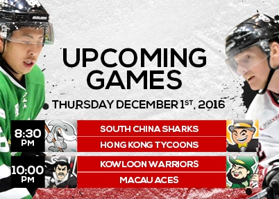 cihl-web-upcoming-game-dec1-2016